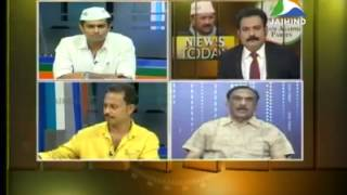 aam aadmi pary discussion on jaihind channel