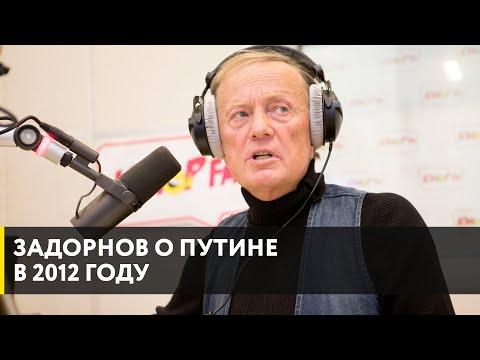 """""""Неформат"""" от 16 ноября 2012 года"""