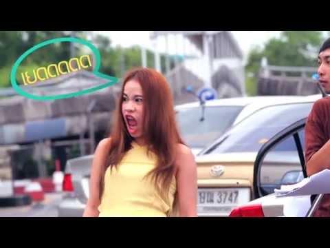 รักภาษาอะไร Myanmar in love in Bangkok เบื้องหลัง