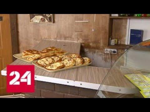Точки массового поражения: чем кормят в придорожных кафе - Россия 24