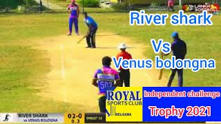River shark vs Venus bolongna Full Highlights 20/02/2021
