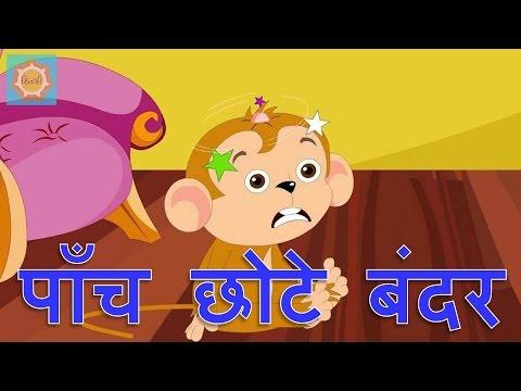 Hindi Nursery Rhyme | Paanch Chote Bandar | Five Little Monkeys...