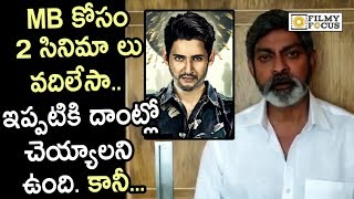 Jagapathi Babu Clarifies on Getting Out of Mahesh Babuand#39;s Sarileru Neekevvaru Movie