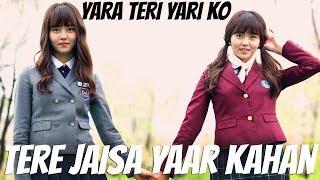 download lagu Ye Dosti Hum Nahi Todenge  Tere Jaisa Yaar gratis