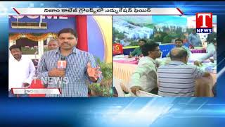 Huge Response for TNews Apex Education Fair 2018 | Hyderabad  live Telugu