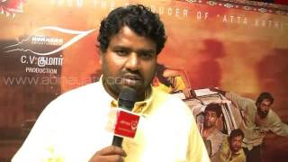 Soodhu Kavvum - Soodhu Kavvum Audio Launch Speech Of Director  Nalan Kumarasamy