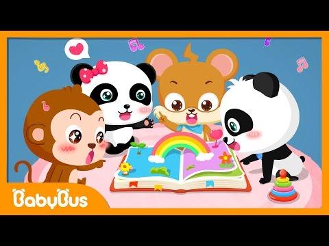 친구와 잘놀아요 생활습관동화 베이비버스 최신동화 Animation