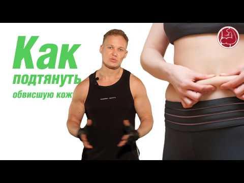 Как подтянуть обвисшую кожу на руках — 5 упражнений в