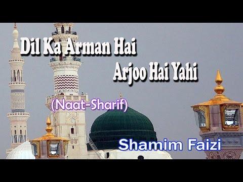 Dil Ka Arman Hai Arjoo Hai Yahi ☪☪ Latest Naat Sharif New Videos ☪☪ Shamim Faizi [HD]