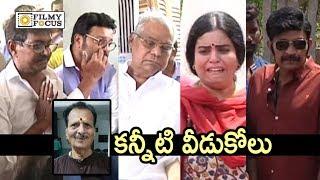 Celebrities at Rallapalli Venkata Narasimha Rao Final Journey