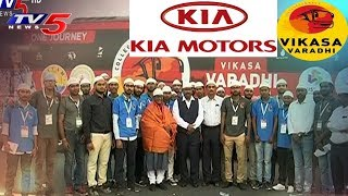 TV5 College Connect : Vikasa Varadhi at KIA Motors India | Industrial Tour, 16th Feb 2019