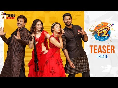 F2 TEASER update | Varun Tej | Venkatesh | Tamanna | Mehreen Kaur | Dil Raju | Mango Telugu Cinema