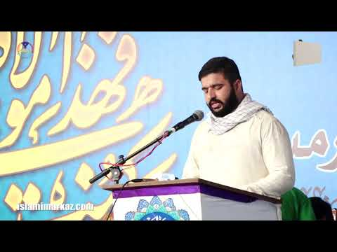 Kamran Muqaddam || || Qaumi Wilayat Convention || 18th August 2019