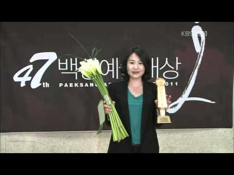 47th Baeksang Awards-Best Scriptwriter of a TV Series - Kim Eun Suk (Secret Garden).avi