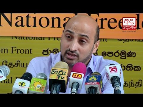 jvp is trying to wea|eng