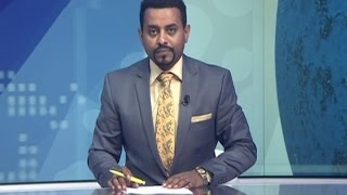#EBC Amharic news night 2:00hr 15/2009 ዓ.ም