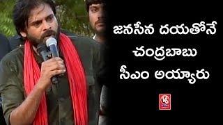 Pawan Kalyan Speech At Palasa | JanaSena Praja Porata Yatra In Srikakulam