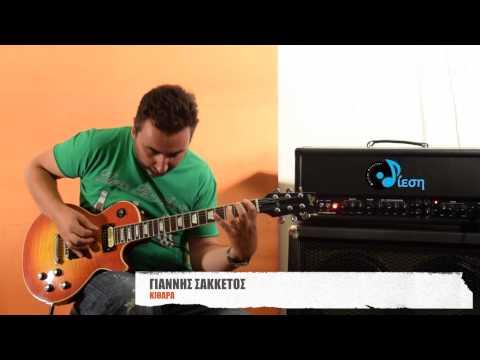 Master Of Puppets By Metallica - Μαθήματα Κιθάρας στο Μουσικό Εργαστήρι ΔΙΕΣΗ