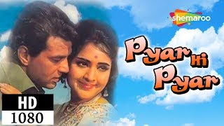 Pyar Hi Pyar (1969) (HD) Dharmendra | Vyjayanthimala | Pran | Mehmood | Helen - Superhit Movie