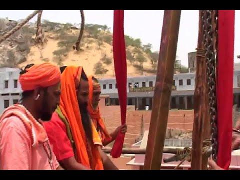 Sundha Mata video