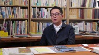 関東学院チャンネル [大学篇 Episode55]