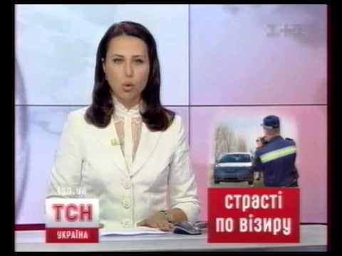 Последние новости из украины и мира