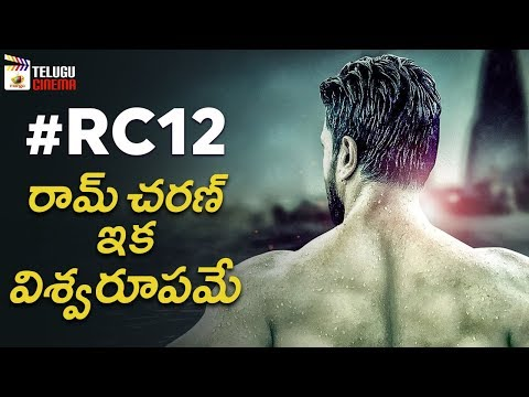 #RC12 Movie SHOOTING Update | Ram Charan | Kaira Advani | Boyapati Srinu | DSP | Mango Telugu Cinema