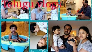 #WEEKEND VLOG/BABY REACTS TO MOM/POSSESSIVENESS OF ANIRA/ WATER PLAY/TELUGU VLOGS