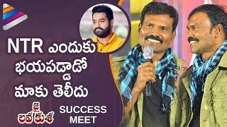 Ram Laxman Speech | Jai Lava Kusa Success Meet | Jr NTR | Raashi Khanna | Nivetha Thomas | DSP