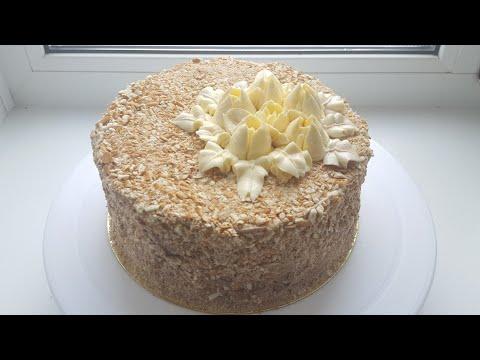 """Торт """"Киевский""""🍥 простой и вкусный торт-безе🍥 """"Kievskii"""" cake"""