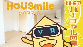 南島田町 アパート 2LDKの動画説明