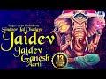 JAIDEV JAIDEV JAI MANGAL MURTI   SUKHKARTA DUKHHARTA - POPULAR GANESH AARTI ( FULL BHAJAN SONG )