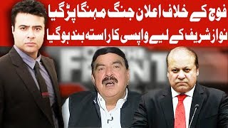 Sheikh Rasheed Exclusive Interview - On The Front with Kamran Shahid - 21 May 2018 | Dunya News