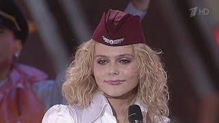 """Блестящие - А я всё летала (""""Золотой граммофон"""")"""