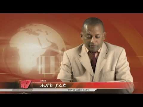 Ethiopian Reporter TV News April 15