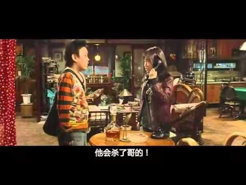 (電影)伴我走天涯-人狗奇緣