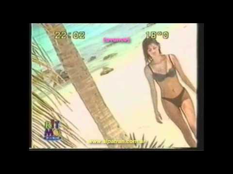YAMILA DIAZ RAHI mojada a los 18 años