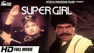 Download SUPER GIRL (FULL MOVIE) - ANJUMAN & SULTAN RAHI - OFFICIAL PAKISTANI MOVIE 3Gp Mp4