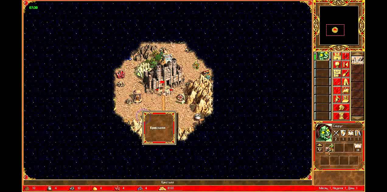 #200 Heroes III! Armag (Крепость, Гирд) - Алик (Замок, Гурниссон) speed-2 Юбилейная игра! - YouTube