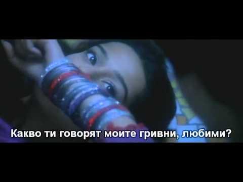 Vivah (2006) - Mujhe Haq Hai  BG subs  БГ превод