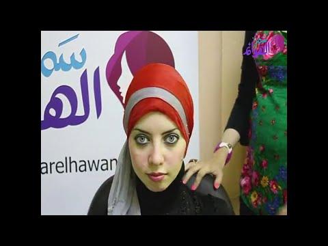 لفة حجاب سواريه باللونين الأحمر والفضي مع ياسمين محسن