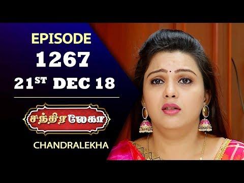 CHANDRALEKHA Serial | Episode 1267 | 21th Dec 2018 | Shwetha | Dhanush | Saregama TVShows Tamil