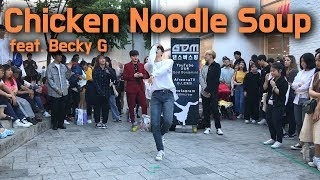(BTS) j-hope 'Chicken Noodle Soup (feat  Becky G)' Full Dance Cover By God DongMin갓동민