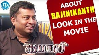 Kabali Editor Praveen KL about Rajinikanth Look In the Movie || Kollywood Talks With iDream