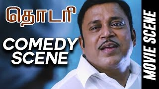 Thodari - Comedy Scene | Dhanush | Keerthy Suresh | D.Imman