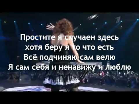 Гарик Сукачев - Фантомас