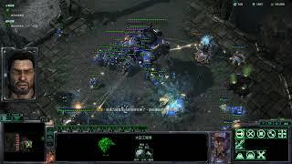 StarCraft II: Wings of Liberty 劇情戰役19 超級新星(殘酷)