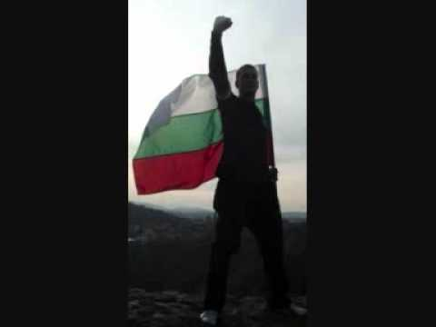 ЕДИН ЗАВЕТ ОСТАВИЛИ СА НАМ ДЕДИТЕ - Български военни маршове