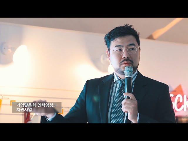 광주정보문화산업진흥원 소개