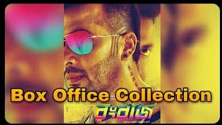 Rangbaaz Box Office Collection 2017 || Shakib Khan New Movie Running Successfully in Cinemas